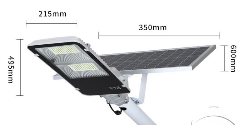 lắp đèn năng lượng mặt trời 1502, đèn năng lương mặt trời giá rẻ, lắp đèn năng lượng mặt trời 150w giá rẻ, chuyên lắp đèn năng lượng mặt trời, thi công lắp điên đèn năng lương mặt trời, đèn năng lượng mặt trời 150w