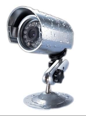 hệ thống camera quan sát ngoài trời, camera quan sát ngoài trời tốt nhất