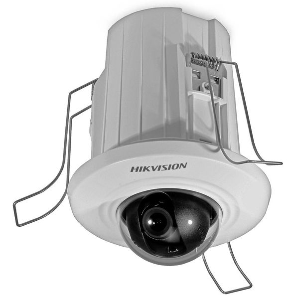 HIKVISISON-DS-2CD2E20F-W