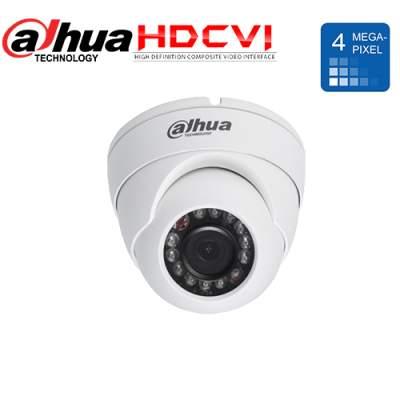 camera HDCVI Dahua DH-HAC-HDW1400MP, camera DH-HAC-HDW1400MP, camera Dahua HAC-HDW1400MP, Dahua HAC-HDW1400MP, DH-HAC-HDW1400MP, camera HAC-HDW1400MP, HAC-HDW1400MP, HDW1400MP, camera HDW1400MP