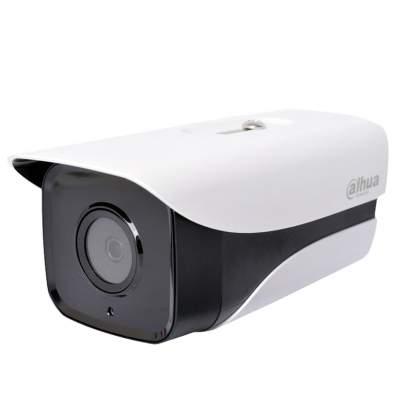 Camera Dahua DH-IPC-HFW1230MP-S-I2 , Dahua DH-IPC-HFW1230MP-S-I2 , DH-IPC-HFW1230MP-S-I2 , IPC-HFW1230MP-S-I2 , IPC-HFW1230MP-S