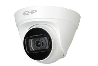 IPPa-DAHUA-IPC-T1B20P-L, Camera-DAHUA, IPC-T1B20P-L, T1B20P-L,