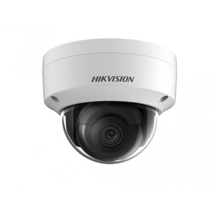 Hikvision DS-2CD2125FWD-IS , DS-2CD2125FWD-IS , DS-2CD2125FWD
