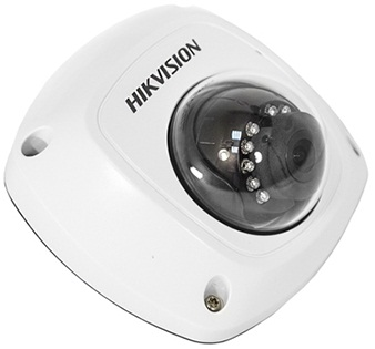 HIKVISION DS-2CD2532F-IW, DS-2CD2532F-IW