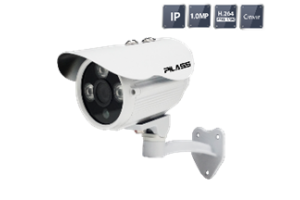 Pilass-ECAM-PH602IP 2.0MP,ECAM-PH602IP 2.0MP,PH602IP 2.0MP,ECAM-PH602IP-2.0MP,