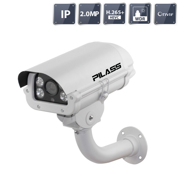 PILASS-ECAM-PH801IP 2.0MP,ECAM-PH801IP 2.0MP,PH801IP 2.0MP,ECAM-PH801IP-2.0MP,