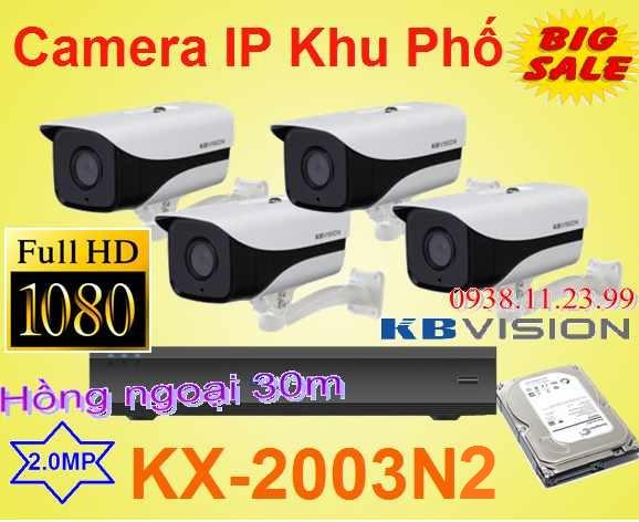 lắp camera quan sát khu phố,Lắp Camera IP Khu Phố FULL HD , camera ip full hd , camera ngoài troi full hd , camera khu phố , KX-2003N2 , 2003N2