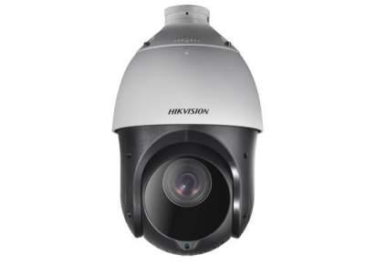 Camera Hikvision DS-2DE5220IW-AE ,Camera DS-2DE5220IW-AE ,Camera 2DE5220IW-AE ,2DE5220IW-AE ,DS-2DE5220IW-AE ,Hikvision DS-2DE5220IW-AE