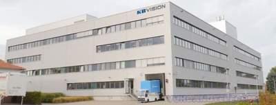 camera Kbvision, camera quan sát Kvision, thương hiệu kbvision, lắp dặt camera kbvision