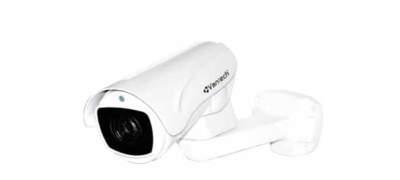 Camera 3 in 1 hồng ngoại 2.0 Megapixel VANTECH VP-5011A/T/C