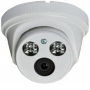 Bộ camera quan sát qua mạng điện thoại ipad quan sát từ xa giám sát toàn bộ sự việc tại công ty