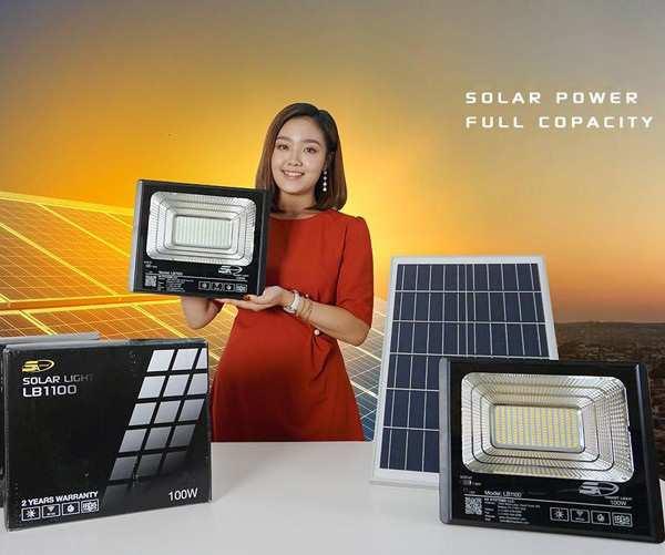 Đèn led năng lượng mặt trời Solar Light, ✅không phải trả tiền điện, ✅lắp đặt đơn giản, ✅thích hợp mọi địa hình, ✅đèn pha nhập khẩu chính hãng