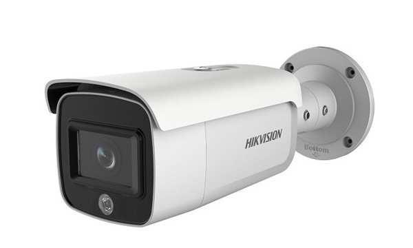Camera IP hồng ngoại 2.0 Megapixel HIKVISION DS-2CD2T26G1-4I/SL