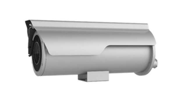 Camera IP hồng ngoại 2.0 Megapixel HDPARAGON HDS-AC6626B-IAHZ