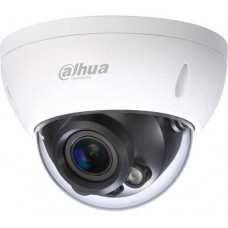 Camera- IP- Starlight- 5.0MP- DH- IPC-HDBW2531EP-S-S2