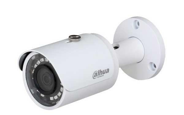 Camera-ip-hong-ngoai-2.0mp-DH-IPC-HFW1230SP-S4