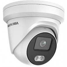 Camera-IP-Hikvision-DS-2CD2347G1-L