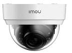 Camera IP không dây IMOU DH-IPC-D42P, Camera quan sát IMOU DH-IPC-D42P, IMOU DH-IPC-D42P, lắp đặt Camera IP không dây IMOU DH-IPC-D42P