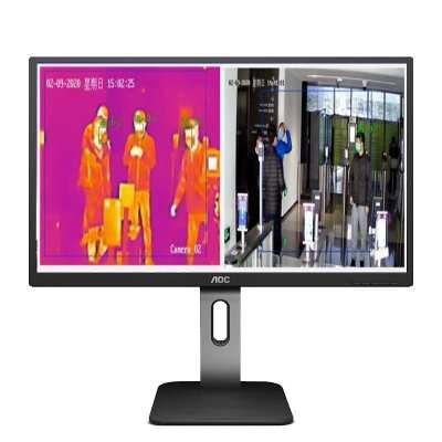 AOC Q27P1U,Q27P1U,màn hình Q27P1U, láp màn hinh giám sát Q27P1U