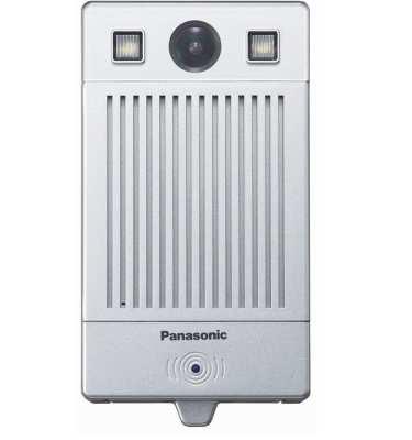 Camera IP Panasonic KX-NTV160, Panasonic KX-NTV160, KX-NTV160