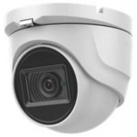 HDS-5885DTVI-IRMS,hdparagon HDS-5885DTVI-IRMS,camera HDS-5885DTVI-IRMS