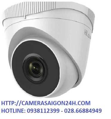Camera HiLook IPC-T221H,Camera quan sát HiLook IPC-T221H,HiLook IPC-T221H,lắp đặt camera HiLook IPC-T221H
