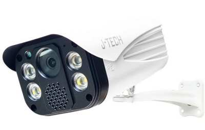 Camera AHD hồng ngoại 2.0 Megapixel J-TECH AHD8205L,J-TECH AHD8205L,AHD8205L