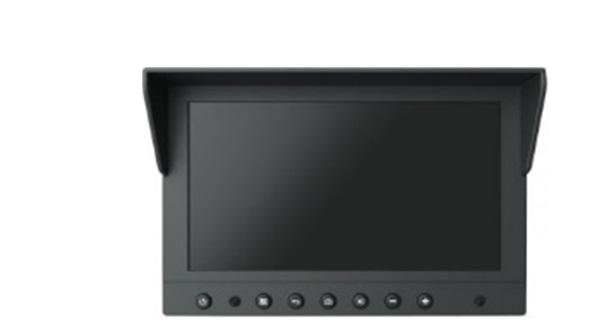 KX-FMLCD7-T,FMLCD7-T,Màn hình LCD 7 inch chuyên dụng cho xe ô tô