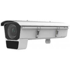 HDS-LPR7026IRZ12,Camera HD Paragon HDS-LPR7026IRZ12,Camera IP HDPARAGON HDS-LPR7026IRZ12,HDPARAGON-HDS-LPR7026IRZ12