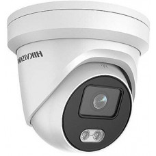 Camera IP Hikvision DS-2CD2347G1-L,DS-2CD2347G1-L