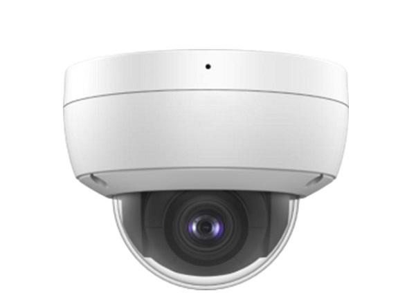 Camera IP Dome hồng ngoại 4.0 Megapixel HDPARAGON HDS-2143IRU,HDPARAGON HDS-2143IRU,HDS-2143IRU